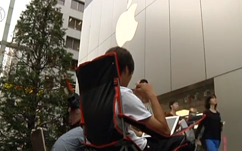 Screen Shot Japan lining up for iPhone  5
